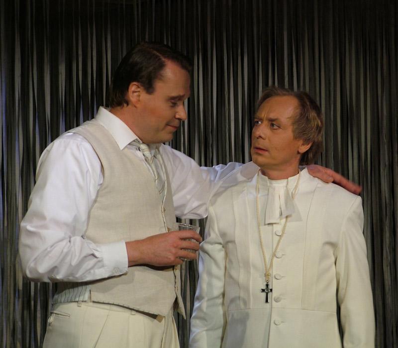 2007- Objudna gäster